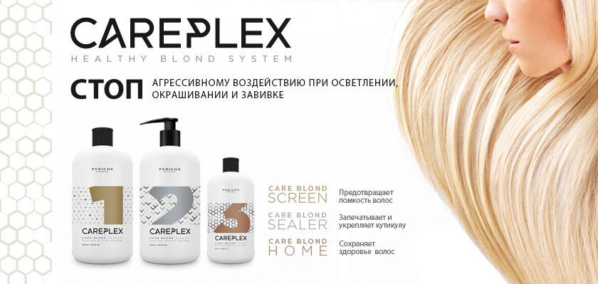 careplex
